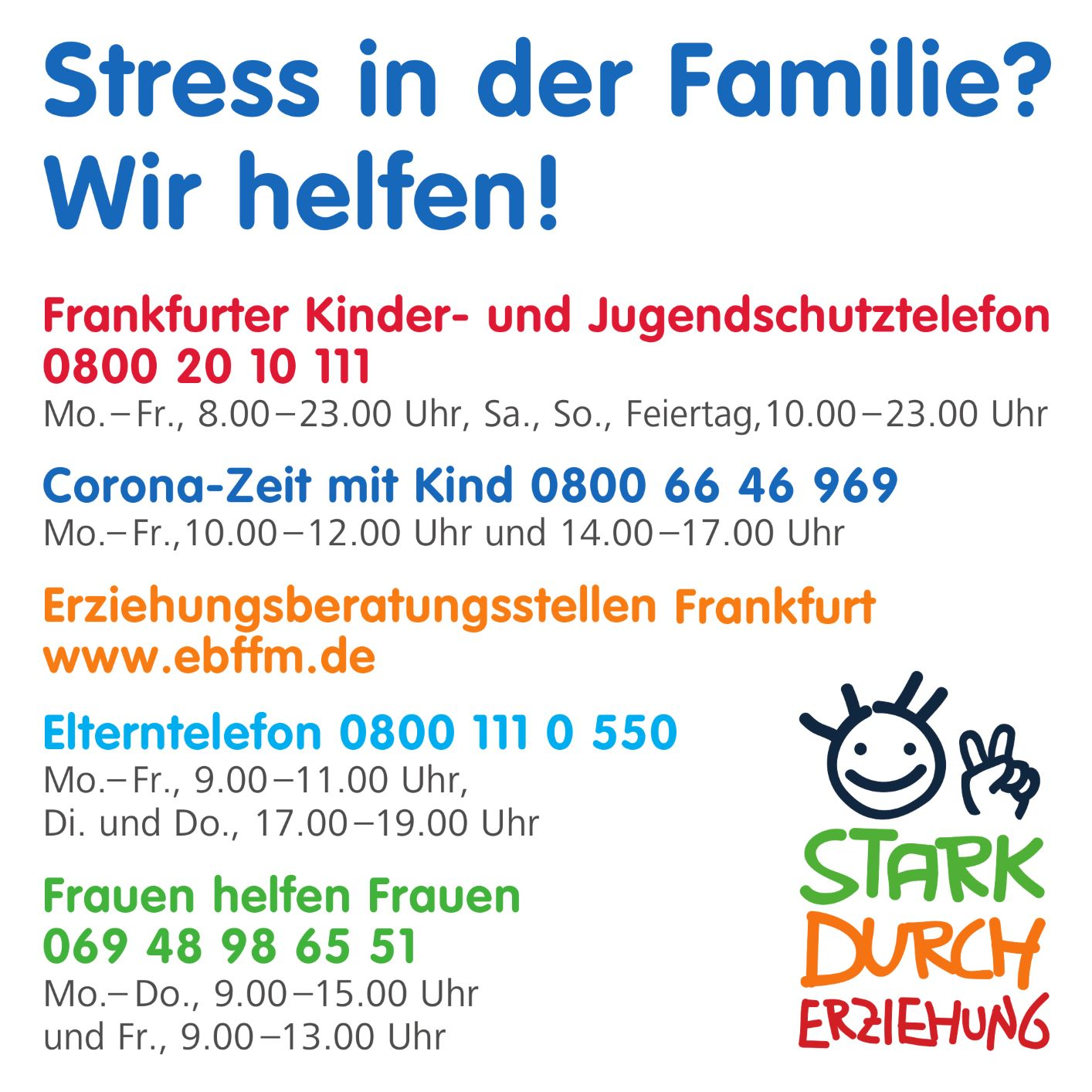 Sticker Stress in der Familie small